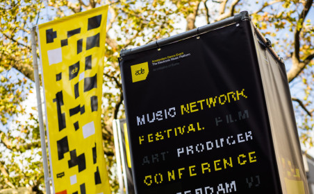 ADE sets 2018 dates
